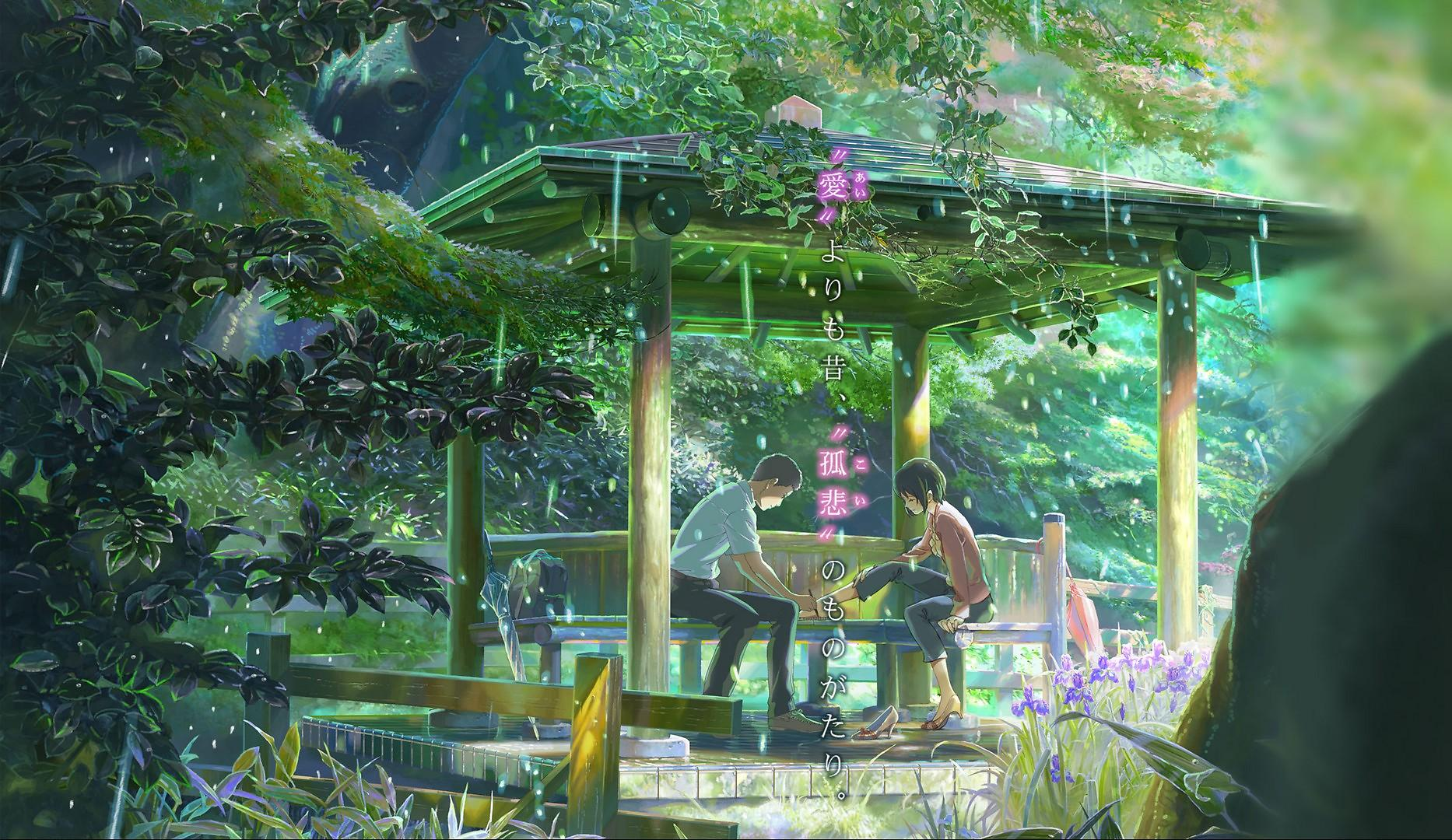 Romantický příběh Zahrada slov