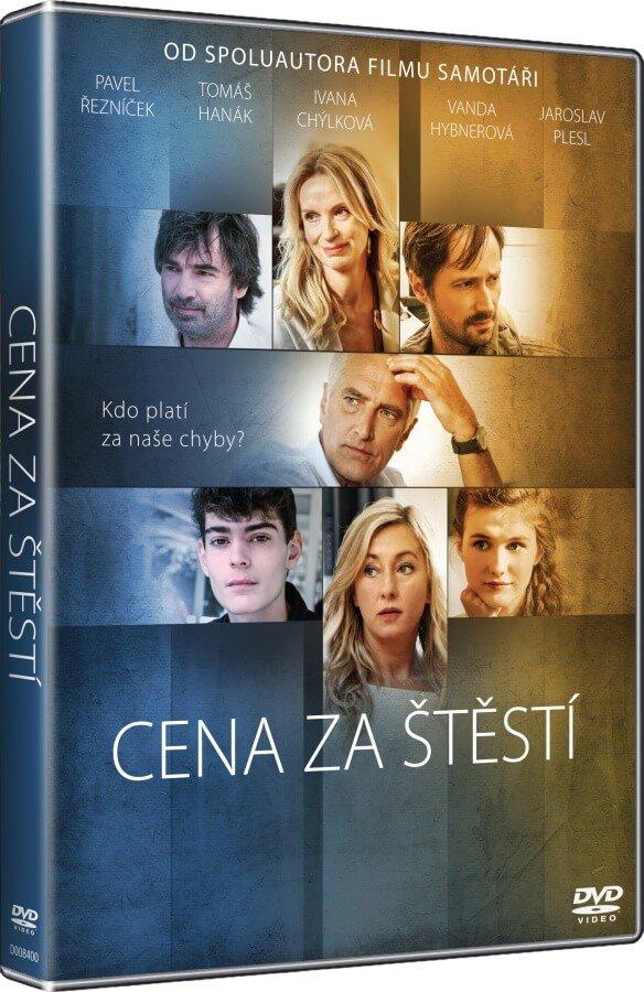 5x DVD